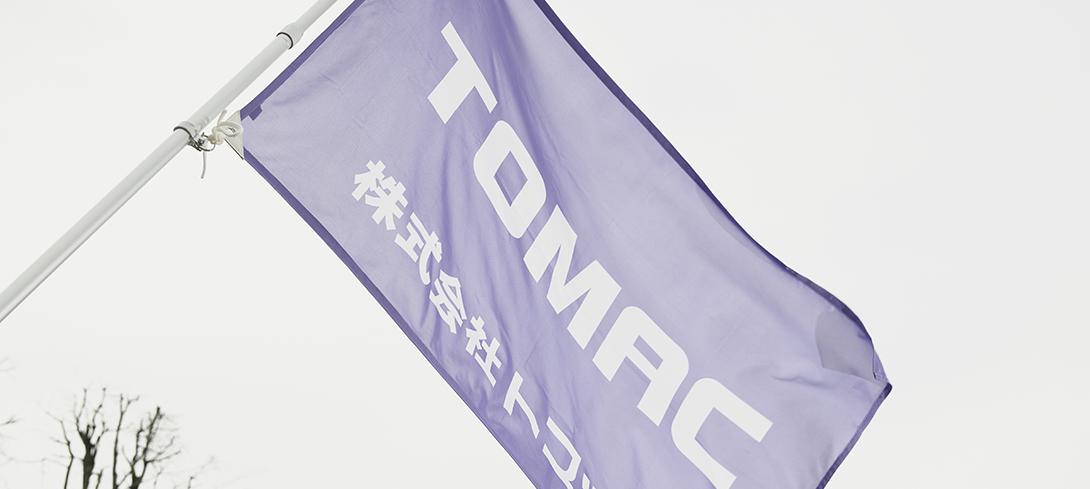 TOMAC SPORTS